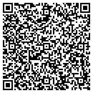 QR-код с контактной информацией организации Дива, ТОО