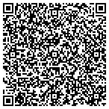 QR-код с контактной информацией организации Стоматологическая Клиника Центр Дент, ТОО