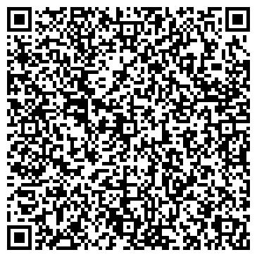 QR-код с контактной информацией организации Denta-L (Дента-Л), Стоматология