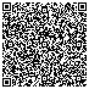 QR-код с контактной информацией организации Spa Meruyert Dent (Спа Меруерт Дент), ТОО