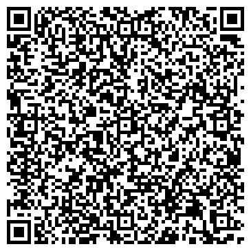 QR-код с контактной информацией организации Stomvad (Стомвад), ТОО