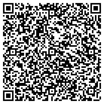 QR-код с контактной информацией организации Dentex (Дэнтекс), ТОО