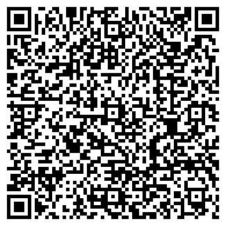 QR-код с контактной информацией организации Айра, ТОО