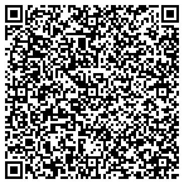 QR-код с контактной информацией организации Стоматологическая клиника доктора Битекеновой, ТОО