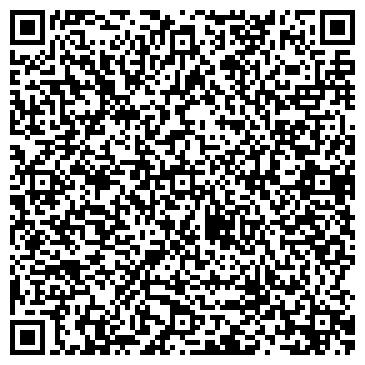 QR-код с контактной информацией организации Стоматологическая клиника Асыл, ТОО