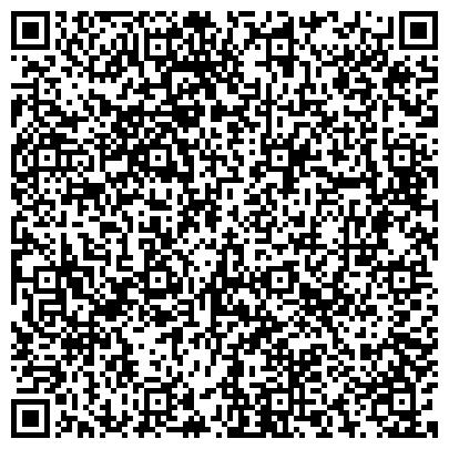 QR-код с контактной информацией организации Cтоматологический центр New Clinic (Нью Клиник), ТОО