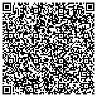 QR-код с контактной информацией организации Стоматология Doctor-Stom (Доктор Стом), ТОО