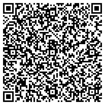 QR-код с контактной информацией организации Профимед, ТОО