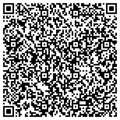 QR-код с контактной информацией организации Кулшаораз, стоматологическая клиника, ТОО