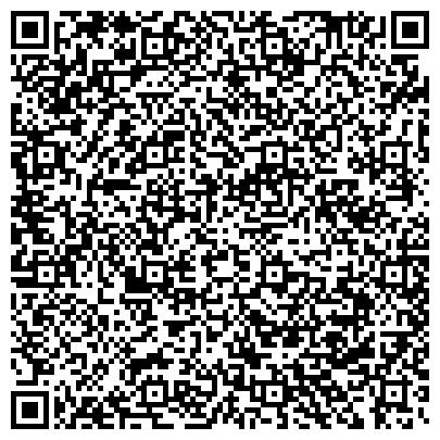 QR-код с контактной информацией организации Darling Dent стоматологическая клиника, ТОО