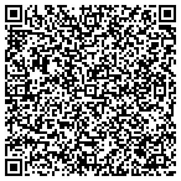 QR-код с контактной информацией организации Bavi (Бави) стоматология), ТОО
