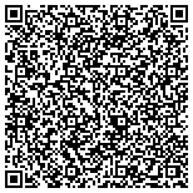 QR-код с контактной информацией организации Израильский Центр Стоматологии и Имплантации Альфа-М,ТОО