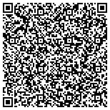 QR-код с контактной информацией организации Балауыз, стоматологический кабинет, ТОО