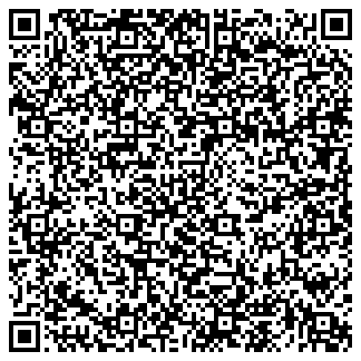 QR-код с контактной информацией организации Ансар Казахстанско Японская стоматологическая клиника, ТОО