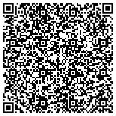 QR-код с контактной информацией организации Ambassador (Амбассадор), стоматологическая клиника, АО