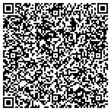 QR-код с контактной информацией организации Vizo Dent (Визо Дент), ТОО