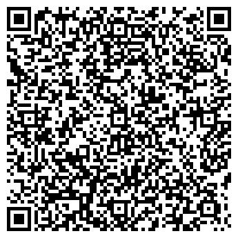 QR-код с контактной информацией организации Кристалл 32, ТОО