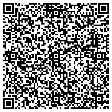 QR-код с контактной информацией организации Мастер Дентс-А, стоматология, ТОО