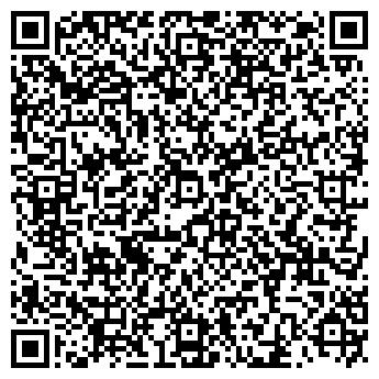 QR-код с контактной информацией организации Дент - Комфорт, ТОО