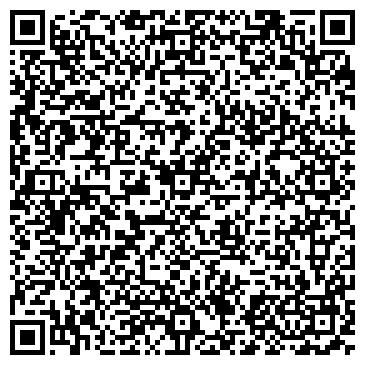 QR-код с контактной информацией организации Айс Стом, стоматология, ИП