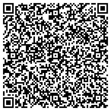 QR-код с контактной информацией организации Alfa-stom (Альфа-стом), ТОО
