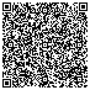 QR-код с контактной информацией организации Lux Est (Люкс Эст), ТОО