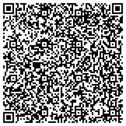 QR-код с контактной информацией организации Dental-service (Дентал-сервис), ТОО