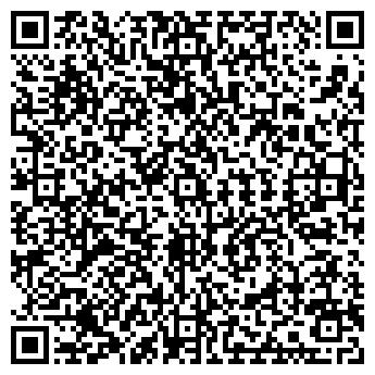 QR-код с контактной информацией организации Аманова Ш.Ж., ИП