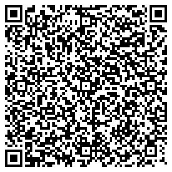 QR-код с контактной информацией организации Стом&D, ТОО