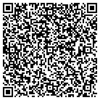 QR-код с контактной информацией организации Рахат, ИП