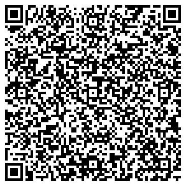 QR-код с контактной информацией организации Арт-Стом, стоматология, ТОО