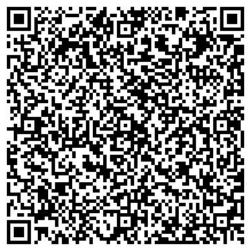 QR-код с контактной информацией организации Bavi (Бави), ТОО Стоматология