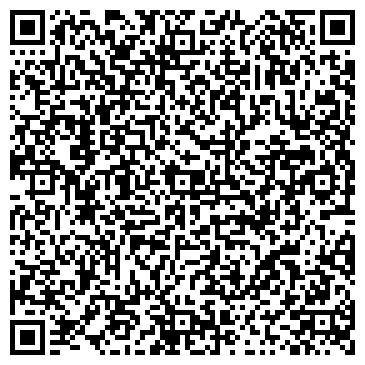 QR-код с контактной информацией организации Казахстанская стоматологическая ассоциация, ТОО