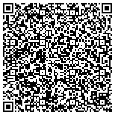 QR-код с контактной информацией организации Лайт Дент, стоматологический кабинет, ТОО