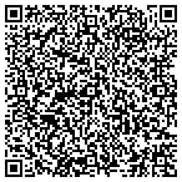 QR-код с контактной информацией организации Для всей семьи, стоматология, ТОО