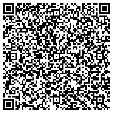 QR-код с контактной информацией организации Стомат, стоматология, ТОО