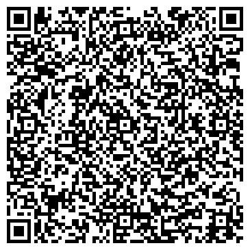 QR-код с контактной информацией организации Стоматологическая Клиника Рахат, ТОО