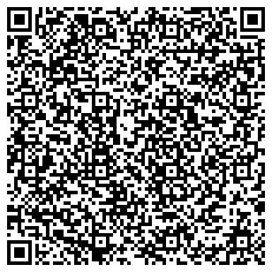 QR-код с контактной информацией организации Cтоматологическая Клиника Аmbassador (Эмбэсэдор), Компания