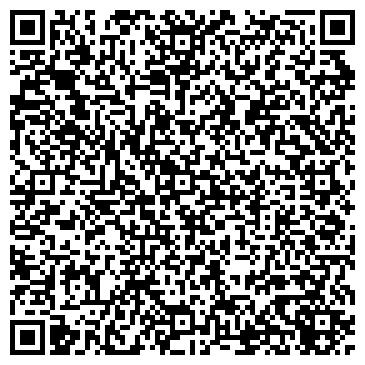 QR-код с контактной информацией организации Стоматологический кабинет Оспанова З.Н., ИП