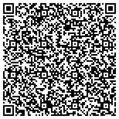 QR-код с контактной информацией организации Exclusive (Эксклюзив), стоматологическая клиника, ТОО