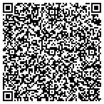 QR-код с контактной информацией организации Smile Dent (Смайл Дент), стоматология, ТОО