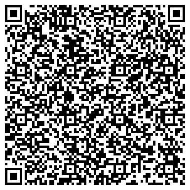QR-код с контактной информацией организации Sabi (саби) стоматологический кабинет), ТОО