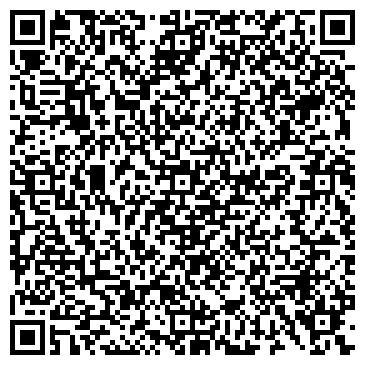 QR-код с контактной информацией организации Доктор Стом, ТОО