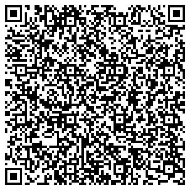 QR-код с контактной информацией организации Дент Люкс Атырау стоматологическая клиника, ТОО