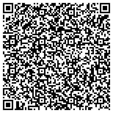 QR-код с контактной информацией организации СТОМ - ИКС Стоматология, ТОО