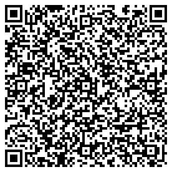 QR-код с контактной информацией организации Radan (Радан), ТОО