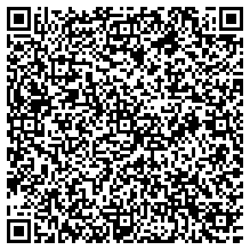 QR-код с контактной информацией организации БИССА Стоматология, ТОО