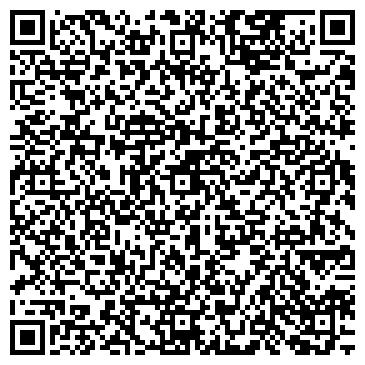 QR-код с контактной информацией организации БИОДЕНТ + Стоматология, ТОО