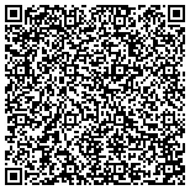 QR-код с контактной информацией организации Элит-Косметик-Дент, стоматологическая клиника, ТОО
