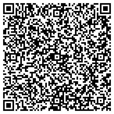 QR-код с контактной информацией организации Цельс, стоматологическая клиника, ТОО
